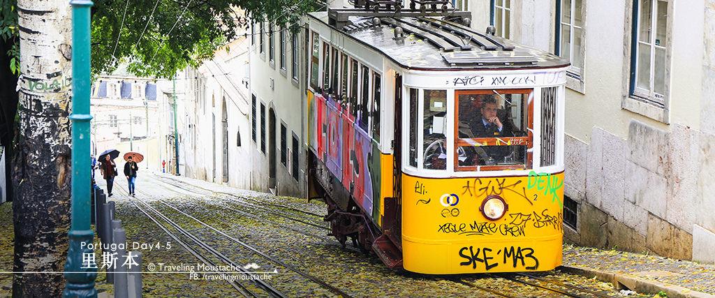 葡萄牙旅遊|里斯本,聖胡斯塔升降梯與纜車們(含里斯本行程建議)