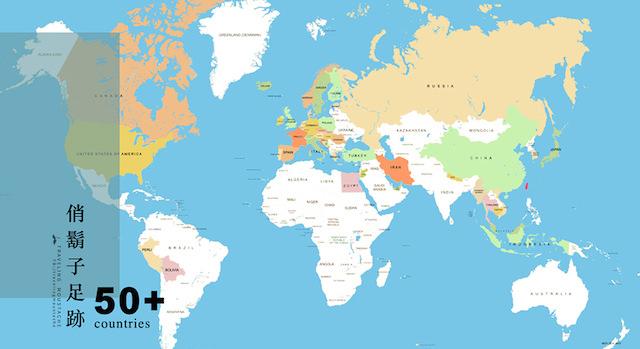 旅遊規劃|如何開始自助旅行,行程規劃步驟