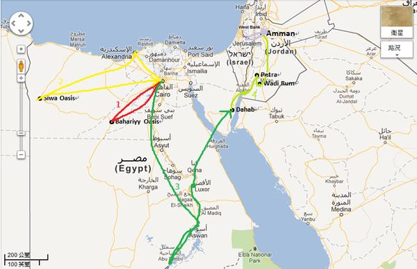 埃以約旅遊|埃及、以色列、約旦29天行程
