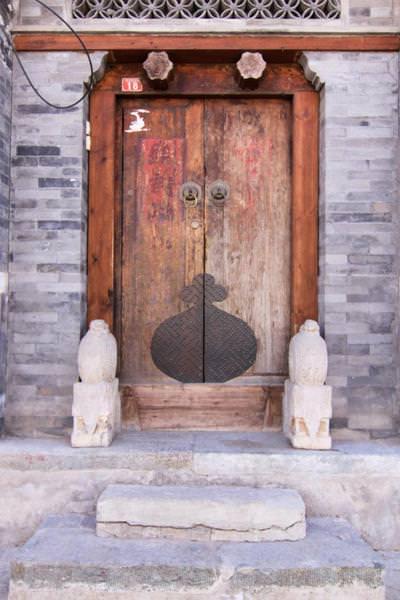 北京旅遊|門當戶對