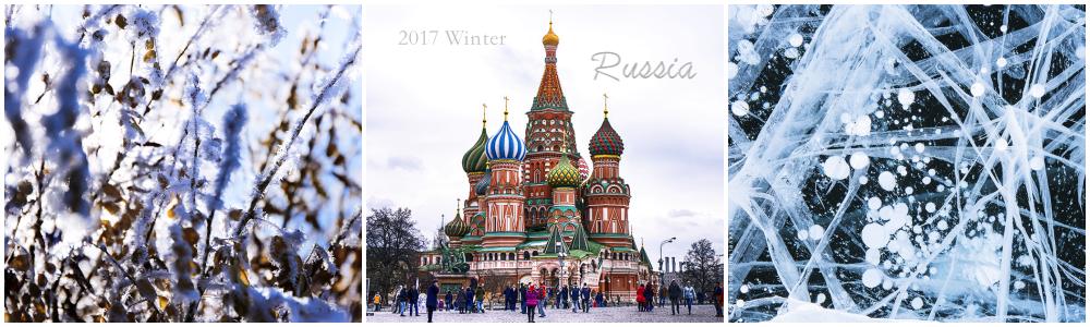 俄羅斯行程