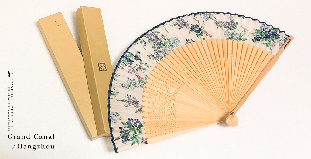 京杭絲綢扇