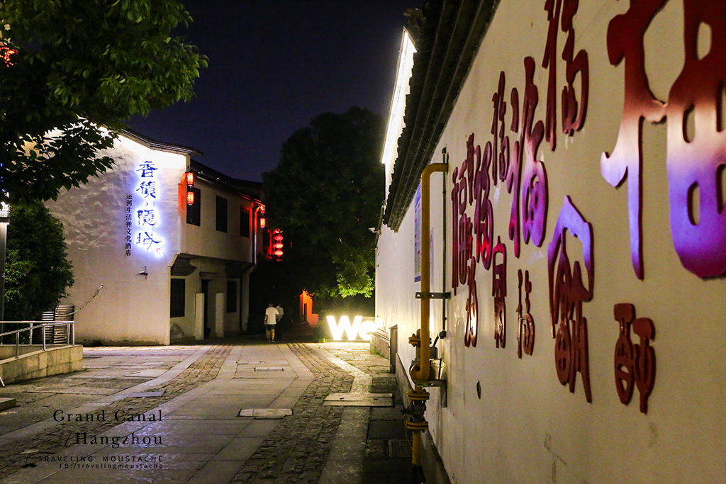 京杭大運河-大兜路