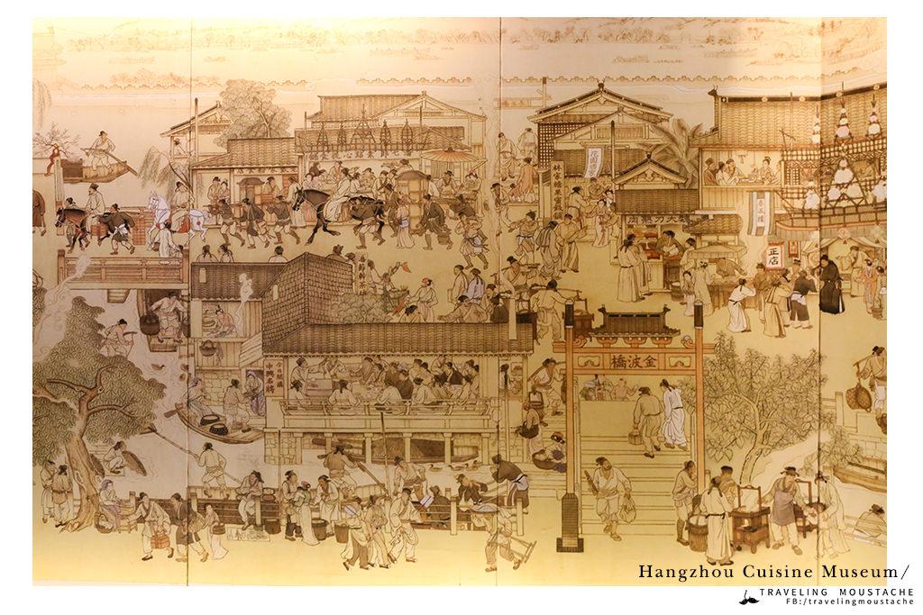 杭幫菜博物館