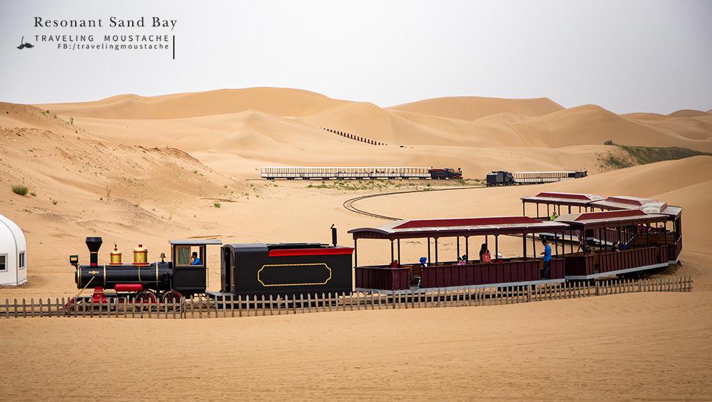 響沙灣-沙漠小火車