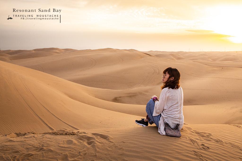 響沙灣-蓮花度假酒店-沙漠日出