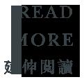 icon_readmore