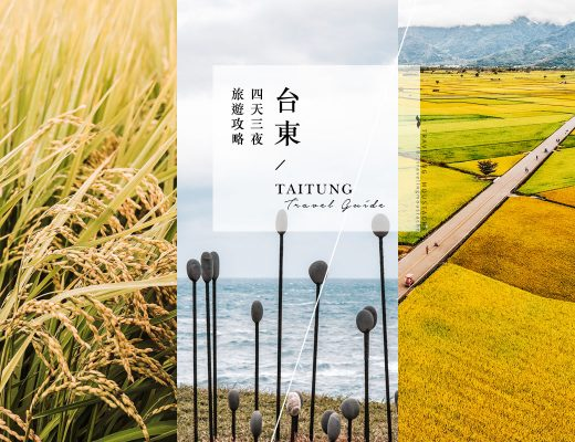 taitung-cover