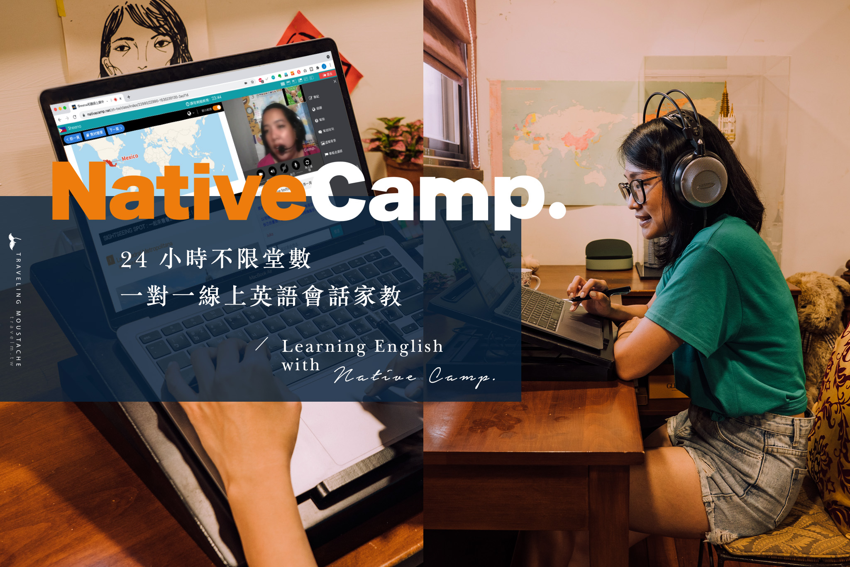 native camp
