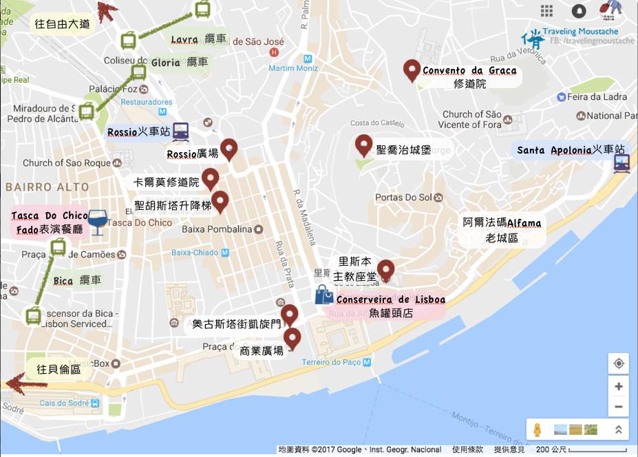 lisboa map.jpg