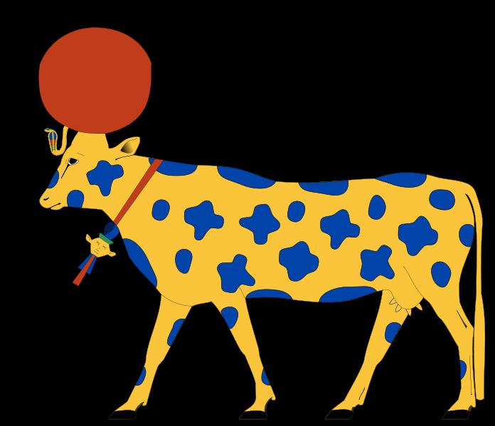 Hathor_cow