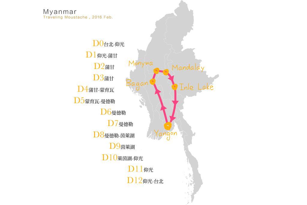 myanmar_map_route-01.png